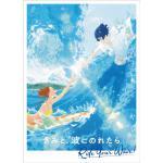 【HMV限定特典絵柄公開】『きみと、波にのれたら』Blu-ray&DV...