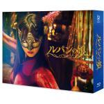 ドラマ『ルパンの娘』Blu-ray&DVD-BOX 2019年12月2...