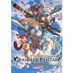 『グランブルーファンタジー ジ・アニメーション シーズン2』Blu-r...