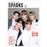 CIX 総力特集『SPARKS Vol.3』HMV限定特典ポストカード...