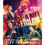 【特典あり】FTISLAND 入隊前最後の全国ツアーのファイナル公演が...