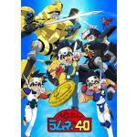 『NG騎士ラムネ&40』シリーズコンプリートBlu-ray BOX 発...