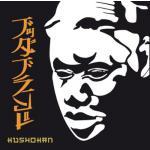BUDDHA BRAND 新作からの第3弾シングルは「Kushokan...