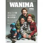WANIMA まるごと1冊大特集!『ぴあMUSIC COMPLEX(P...