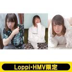 大平峻也 2020年カレンダー3タイプをLoppi・HMV限定で発売!