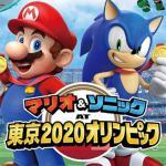 マリオとソニックが夢の競演!Nintendo Switch『マリオ&ソ...