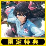 《限定特典付き》「サクラ大戦シリーズ」待望の最新作!2019年冬発売!