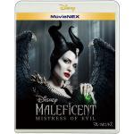 『マレフィセント2 MovieNEX』2020年2月5日発売決定