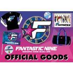 FANTASTICS ホールツアー『FANTASTIC NINE』オフ...