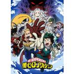 『僕のヒーローアカデミア 4th』Blu-ray&DVD発売決定