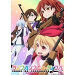 TVアニメ『ライフル・イズ・ビューティフル』Blu-ray BOX 発...