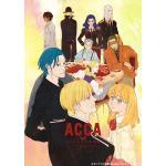 『ACCA13区監察課 Regards』Blu-ray&DVD発売決定