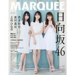 高本彩花・金村美玖・上村ひなの(日向坂46)表紙『MARQUEE 13...