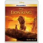 『ライオン・キング MovieNEX』2019年12月4日発売、アニメ...
