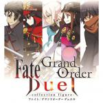 Fate/Grand Order Duel -collection f...