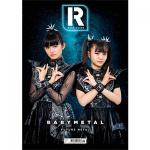 BABYMETAL 英誌『ROCK SOUND』で約3年ぶりの特集!