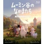 4K制作新作アニメ『ムーミン谷のなかまたち』Blu-ray&DVD-B...