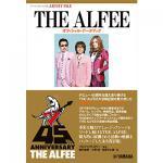 THE ALFEE デビュー45周年の軌跡を完全網羅したデータブック