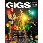 【特典】WANIMA表紙&特集『GiGS』