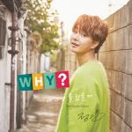 イ・ジョンミン 2ndシングル『WHY?』