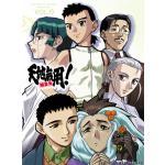 OVA『天地無用!魎皇鬼 第伍期』ブルーレイ発売中