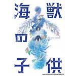 映画『海獣の子供』Blu-ray&DVD発売決定