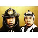 映画『決算!忠臣蔵』11月22日(金)全国公開