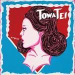 テイ・トウワのプロデュース&リミックス仕事をコンパイルした2CDコレク...