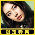 北川景子オフィシャルカレンダー2020が予約開始!ほかクリアファイル・...