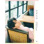 柳楽優弥 30歳を記念した初のパーソナルブック「やぎら本」