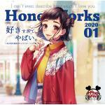 【特典画像公開】HoneyWorks 5thアルバム 1月15日発売!...