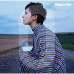 【特典画像公開】Superfly ニューアルバム『0』1月15日発売!