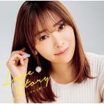 指原莉乃がジャケ写に!J-POPコンピ『Love Story〜私が笑顔...