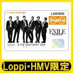 EXILE THE SECONDのPontaカードが予約開始!