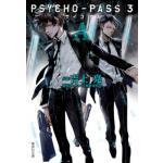 『PSYCHO-PASS サイコパス 3 A』ノベルが発売!人気シリー...