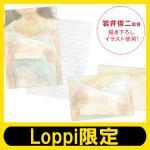 映画『ラストレター』より岩井俊二監督の描きおろしイラストを使用したイラ...
