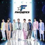 FANTASTICS 新曲「Time Camera」MV公開!