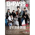 【HMV限定特典】UVERworldポストカード『B−PASS』
