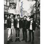 ザ・ブルーハーツ 1991年出版の写真集が復刻!一般販売は史上初!