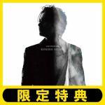 俳優・小西遼生の2020年カレンダーが発売決定。【Loppi・HMV限...
