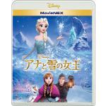 『アナと雪の女王2』劇場公開記念 ディズニーウィンター・キャンペーン