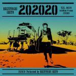 斉藤和義 20枚目のアルバム『202020』のアナログ盤リリース