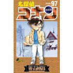 『名探偵コナン』97巻発売!事件に絡むRUM候補達…!