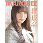 上村莉菜(欅坂46)表紙+21P特集!『MARQUEE Vol.136...