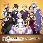 『Fate/Grand Order -絶対魔獣戦線バビロニア-』キャン...