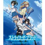 『ストライク・ザ・ブラッド OVA I・II』まとめ見Blu-ray ...