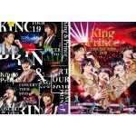 【ジャケ写公開】King & Prince コンサートツアーが映像化!...