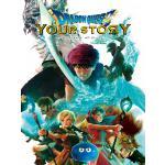 映画『ドラゴンクエスト ユア・ストーリー』Blu-ray&DVD発売決...