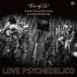 LOVE PSYCHEDELICO スタジオ・レコーディング音源をアナ...