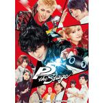 『PERSONA5 the Stage』Blu-ray&DVD発売決定